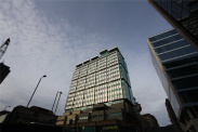 View of The Pinnacle Building, 160 Bothwell, Glasgow City Centre, G2
